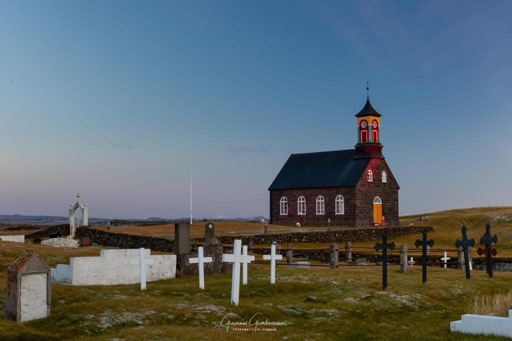 Viaggi di Gruppo  01015-C36A3951-1024x682 [CONCLUSO] L'Islanda del Nord. Un isola da riscoprire. 26 Agosto, 5 Settembre 2019